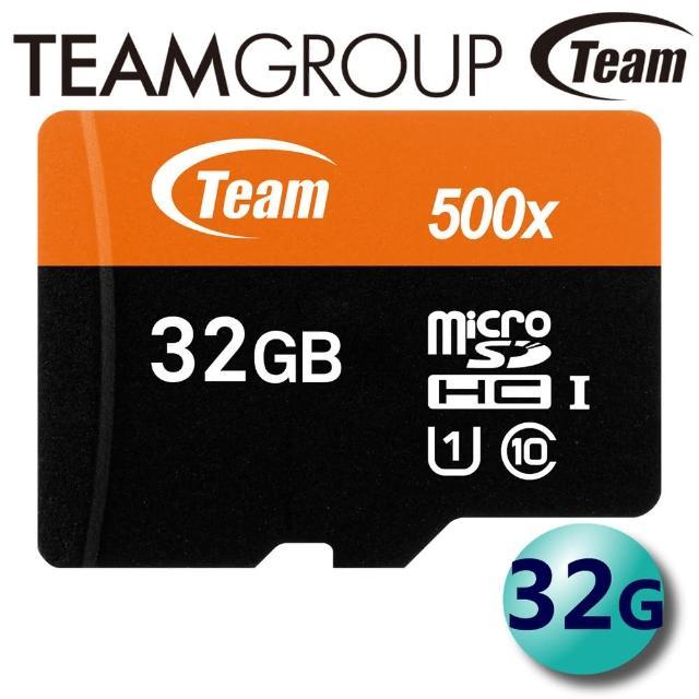【Team 十銓】32GB 80MB/s microSDHC TF UHS-I U1 C10(記憶卡)