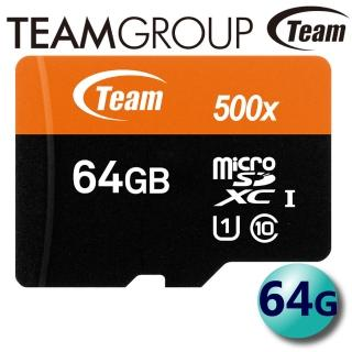 【Team 十銓】64GB 80MB/s microSDXC TF UHS-I U1 C10(記憶卡)