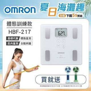 【OMRON 歐姆龍】體重體脂計 HBF-217(白色)