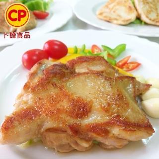 【卜蜂】醃漬去骨雞腿排 原味(200g/包)