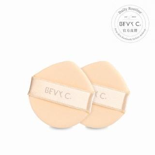 【BEVY C.】裸紗親膚 氣墊粉撲 2入裝(韓國製/超高服貼度)