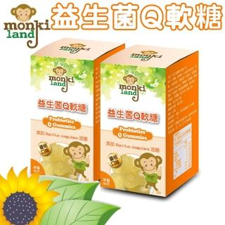 【monkiland】益生菌Q軟糖80g