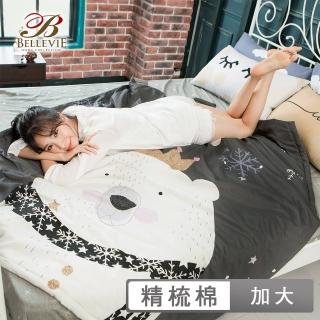 【BELLE VIE】精梳棉四件式涼被床包組 北極熊(加大)