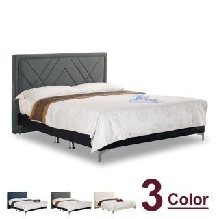 【時尚屋】查爾5尺雙人床-不含床墊 C7-669-4三色可選-免運費(臥室)
