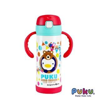 【PUKU藍色企鵝】不鏽鋼兩用吸管水瓶350ml-小熊白