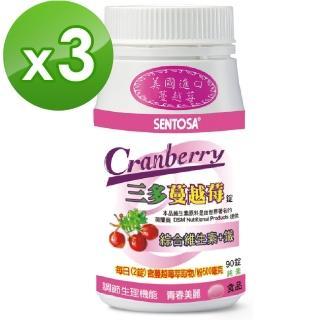 【三多】蔓越莓(90錠/罐)*3罐組