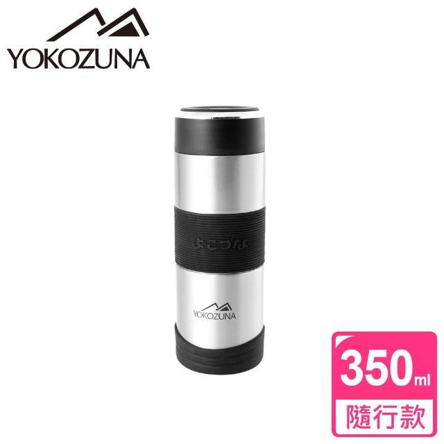 【YOKOZUNA】316不鏽鋼活力保溫杯350ML(不鏽鋼色)