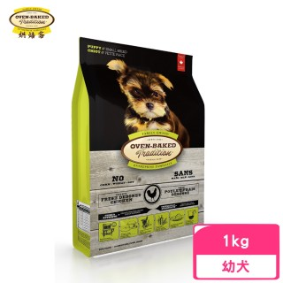 【Oven-Baked 烘焙客】幼犬雞肉 1kg