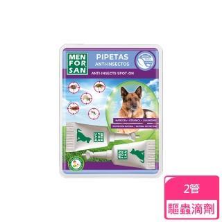 【愛莎蓉】天然犬用驅蟲滴劑2管-0648(J001D07-1)