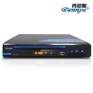 【Dennys】DIVX/USB DVD播放器(DVD-2100B)