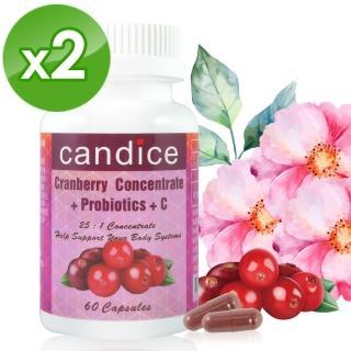 【Candice】康迪斯天然蔓越莓+益生菌膠囊(60顆*2瓶)