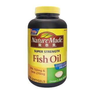 【萊萃美】Omega-3 魚油軟膠囊(200錠/瓶)