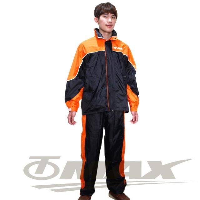 【JUMP】新TV2套裝雨衣-黑橘