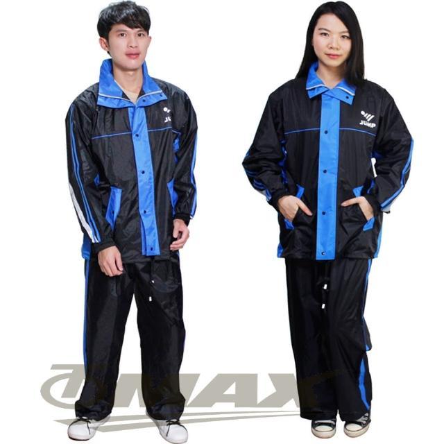 【JUMP】第二代雅仕套裝雨衣-黑藍