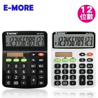【E-MORE】可調稅率大字幕12位計算機MS-33TV