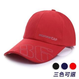 【活力揚邑】防曬防紫外防風線舒適透氣戶外運動86造型棒球帽鴨舌帽(紅)