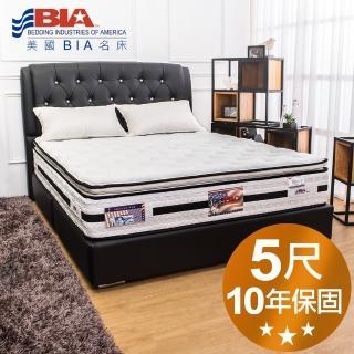 【美國名床BIA】Warm 獨立筒床墊5尺標準雙人(日本冰晶紗+乳膠)