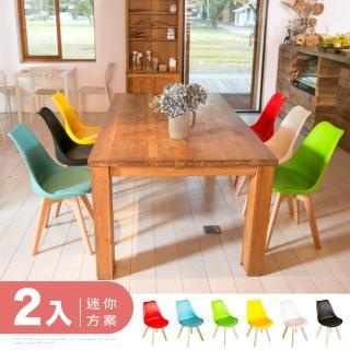 【IDEA】2入組-Hildr 北歐系列皮革設計休閒椅(餐椅/戶外椅)