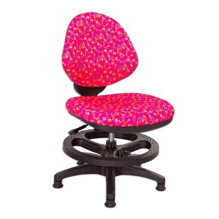 【GXG】兒童數字 電腦椅 TW-098E(坐墊不旋轉)