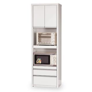 【時尚屋】卡洛琳2尺收納櫃 C7-935-2(免組裝 免運費 收納櫃)