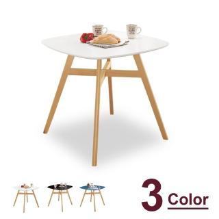 【時尚屋】溫蒂2.6尺休閒桌 C7-997-1(三色可選 免組裝 免運費 餐桌)