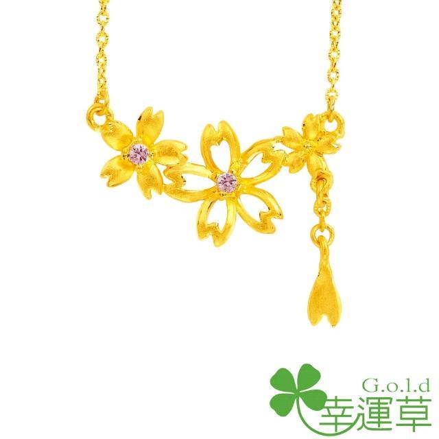 【幸運草clover gold】櫻之雨 鋯石+黃金 鎖骨鍊墜