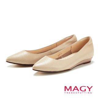 【MAGY瑪格麗特】清新氣質款 親膚舒適尖頭平底鞋(膚色)