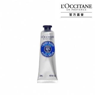 【L'OCCITANE