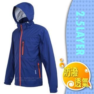 【瑞多仕-RATOPS】男 2.5 layer 防水透濕夾克.保暖外套.風衣.大衣/ 高保久性.防風防水(RAW101 暗藍紫色)