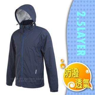 【瑞多仕-RATOPS】男 2.5 layer 防水透濕夾克.保暖外套.風衣.大衣/ 高保久性.防風防水(RAW104 灰藍色)