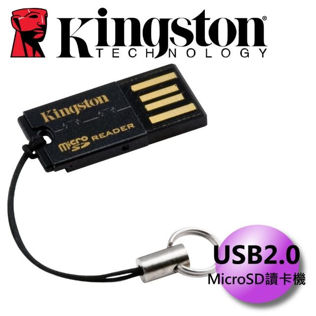 【Kingston 金士頓】FCR-MRG2 G2 USB2.0 讀卡機(microSD 專用)