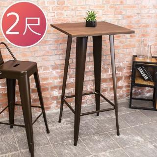 【Bernice】加登2尺工業風實木鐵腳高吧台桌