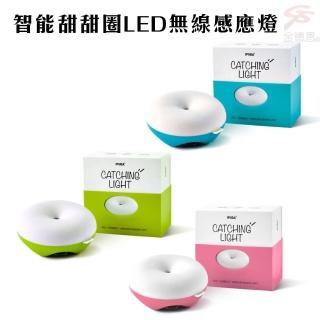 【金德恩】免觸控 智能甜甜圈LED感應燈(床頭燈/USB充電/檯燈/小夜燈/護眼燈)