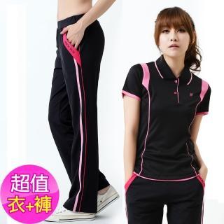 【遊遍天下】二件組_女款台灣製抗UV涼感polo + 吸排休閒長褲(M-3L)