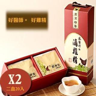 【林醫師】滴雞精 滴雞湯 2盒 最認真用心的雞精 超值熱賣中(年節送禮首選)