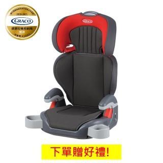 【GRACO 新品上市】幼兒成長型輔助汽車安全座椅 Junior Maxi(限量贈 喝水訓練杯)
