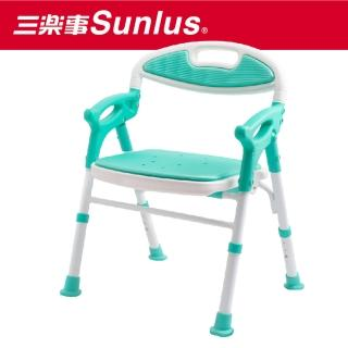 【Sunlus三樂事】三樂事摺疊式軟墊洗澡椅