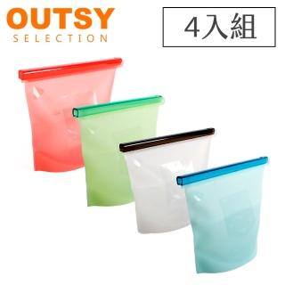 【OUTSY嚴選】矽膠果凍QQ食物密封袋四入組