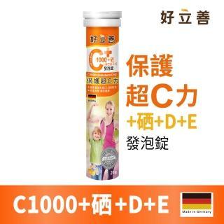 【德國 好立善】維生素C1000+硒+E發泡錠(20錠)
