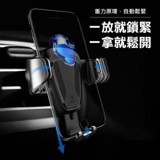 【BASEUS】倍思三角重力自動感應車用/出風口手機支架(黑色)