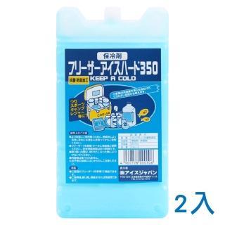 【急凍日本】抗菌保冰磚 - 350g - 2入(冰磚 保冷劑)