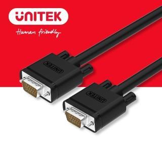 【UNITEK】VGA 高畫質傳輸線公對公15M(Y-C507G)