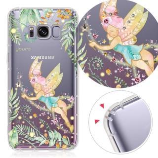 【YOURS】三星 Galaxy S8 奧地利水晶彩繪防摔手機鑽殼-綠仙子(5.8吋)