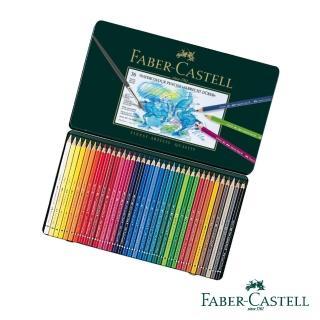 【Faber-Castell】藝術家 - 水彩色鉛筆 36色(原廠正貨)