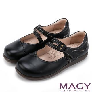 【MAGY 瑪格麗特】樂活舒適 真皮Q軟厚底包鞋(黑色)
