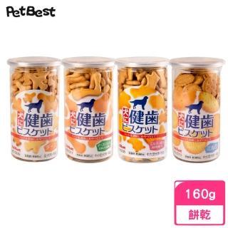【Pet Best】犬用健齒潔牙餅干 160g