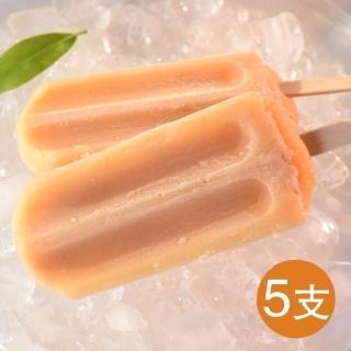 【鮮食家任選799】班鳩冰品 鳳梨冰棒(80g*5支/袋)