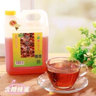 【金牌獎】台灣嚴選調合蜂蜜1800g*1入(龍眼蜜/野蜂蜜/百花蜜/蜂王乳蜜任選)