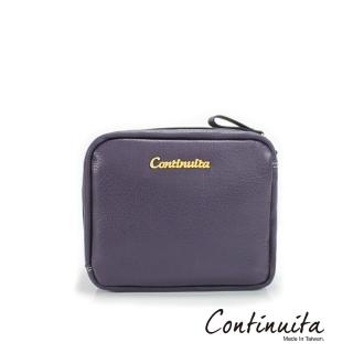【Continuita 康緹尼】頭層牛皮日本愛美女孩方形手拿化妝包(紫色)