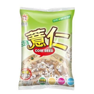 【日正食品】薏仁(300g)